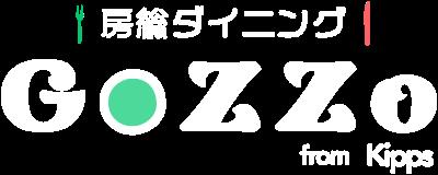 房総ダイニングGoZZo